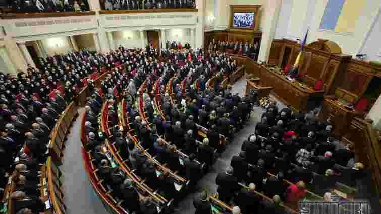 Верховна Рада змінила правила прийняття депутатами присяги