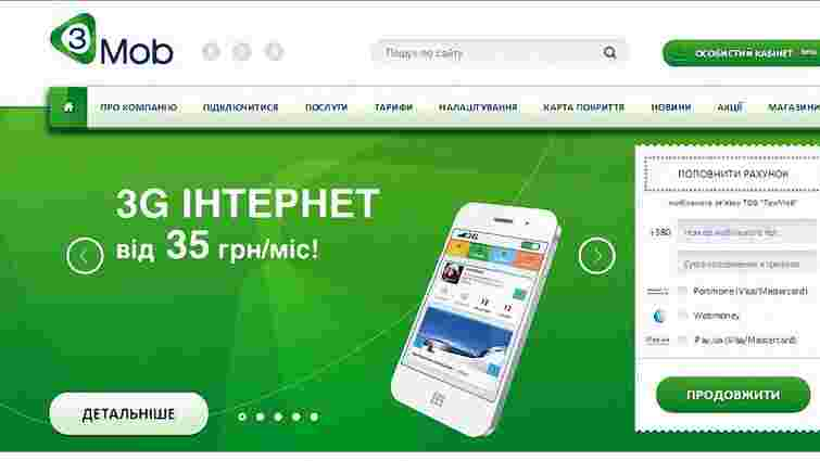Єдиного власника 3G-ліцензії в Україні хочуть її позбавити