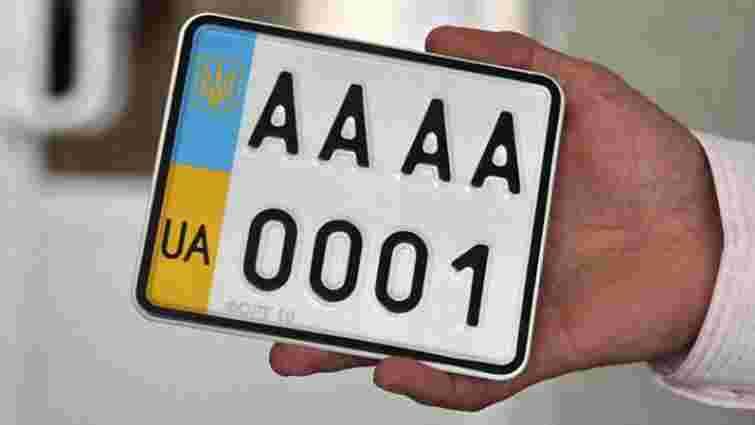 Навесні 2015 році в Україні починають діяти нові автомобільні номерні знаки євростандарту