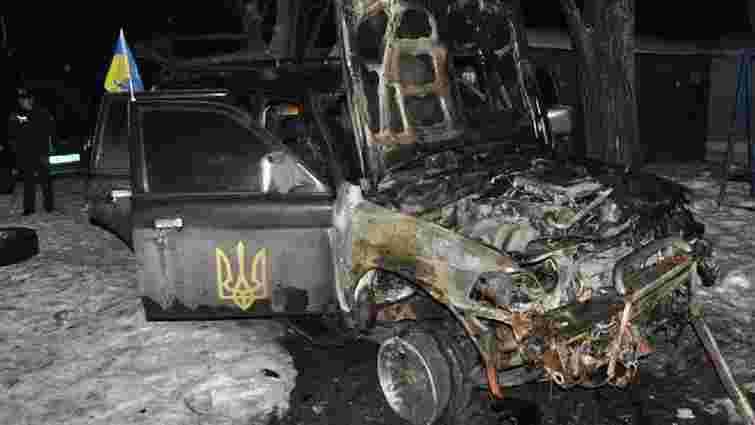 У Запоріжжі спалили автомобіль місцевої Самооборони