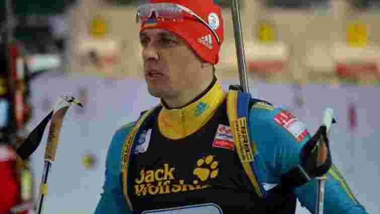 Українського біатлоніста зловили на вживанні допінгу