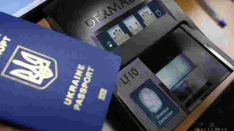 Порошенко і активісти Євромайдану отримали перші біометричні паспорти