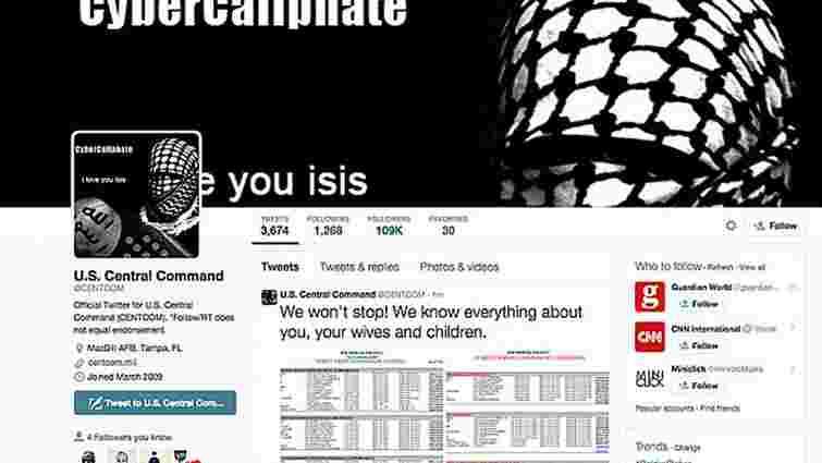 Хакери атакували Twitter та YouTube сторінки командування збройних сил США