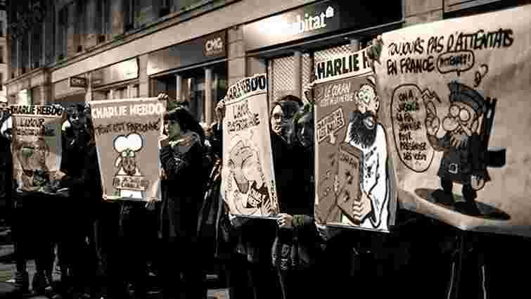 Коли карикатури вбивають