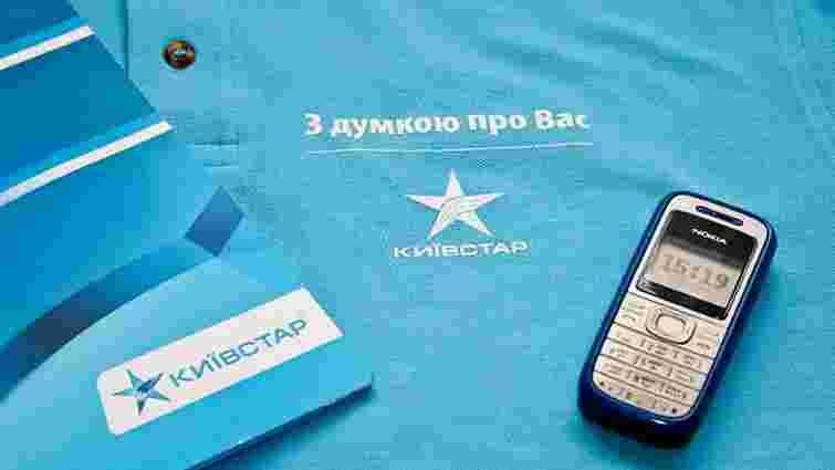 """""""Київстар"""" перестав розміщувати свою рекламу на каналі """"Інтер"""" через новорічний скандал"""