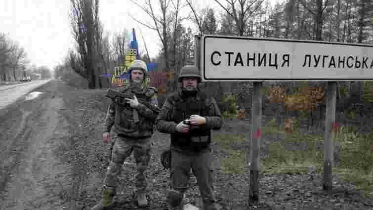 """У Станиці Луганській вибухнула подарована """"банка з медом"""": один боєць загинув, троє поранені"""