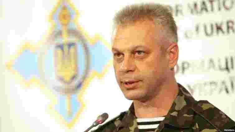За добу в зоні АТО загинули 4 українських бійця, 32 поранені, - РНБО
