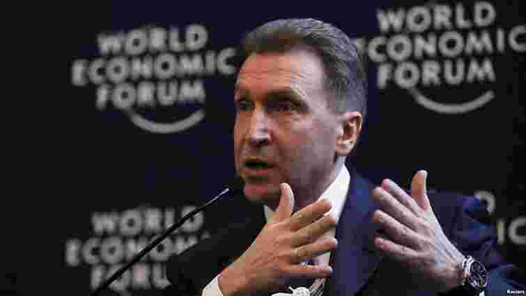 Росія повинна готуватися до зростання безробіття – перший віце-прем'єр РФ