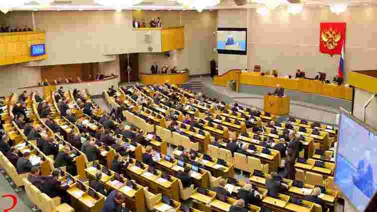Депутати Держдуми РФ обстріл Маріуполя вважають провокацією українських військ