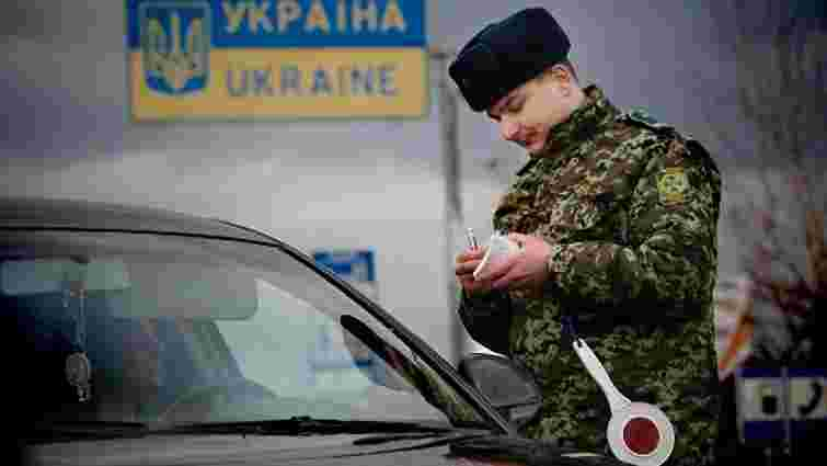 В «Устилузі» прикордонники затримали українця із контрабандою м'ясних виробів
