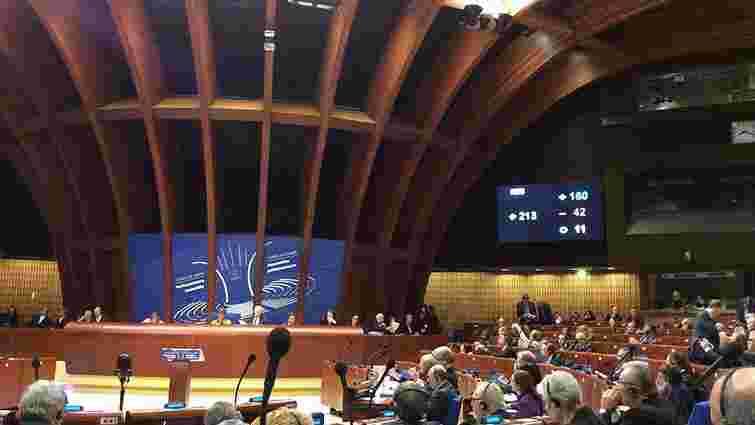 ПАРЄ позбавила Росію права голосу, російська делегація влаштувала демарш