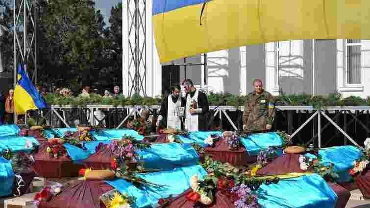 Від російської агресії на Донбасі загинули понад 1400 українських бійців