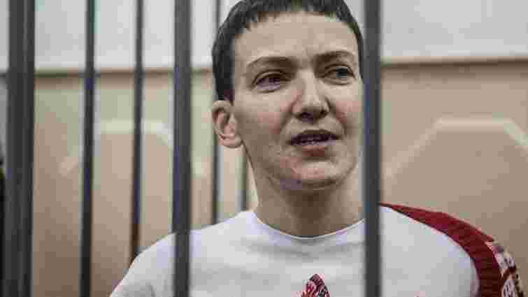 Суд у Москві продовжив арешт Надії Савченко