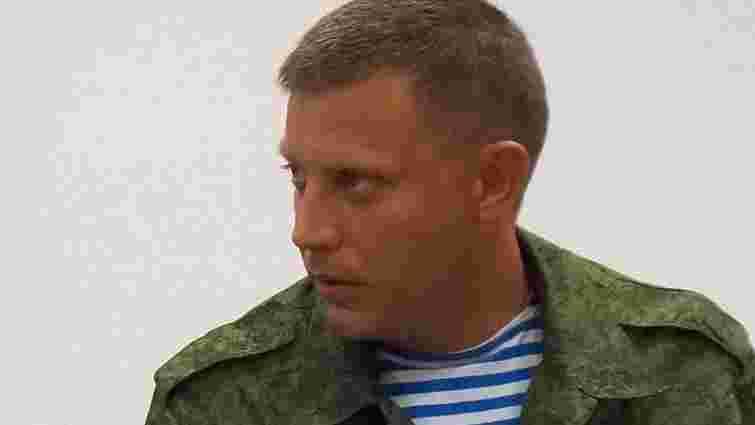 Терорист Захарченко заявив, що українських військових з Дебальцевого не випустять