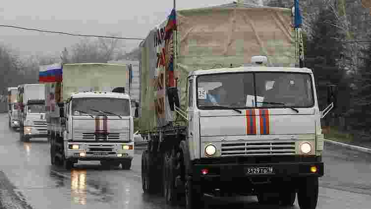 До Луганська прибув черговий російський «гумконвой»