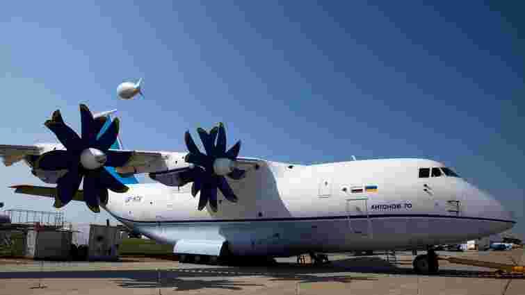РФ виключила український літак Ан-70 з держпрограми озброєння