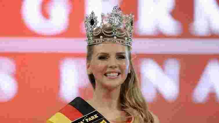 Українка стала найгарнішою дівчиною Німеччини