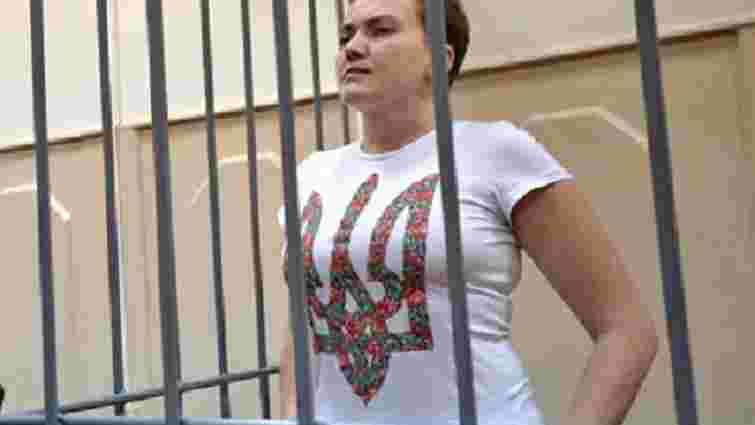 Надія Савченко офіційно стала Героєм України