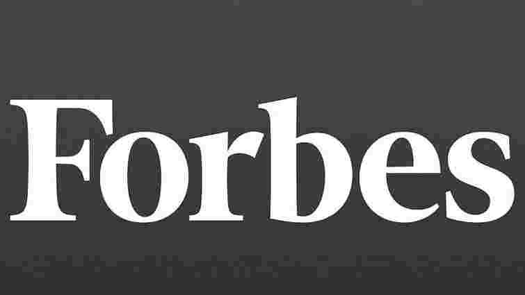 Українські мільярдери втратили позиції в рейтингу Forbes