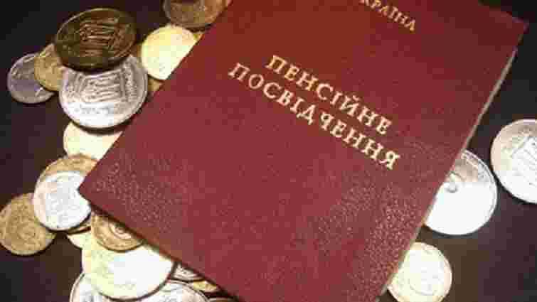 Верховна Рада внесла зміни до пенсійного законодавства