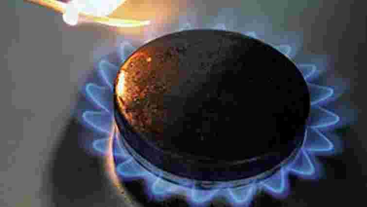 Мінімальний тариф на газ для населення підвищили в 3,3 рази