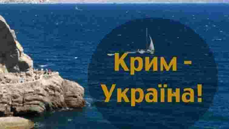 Більшість жителів Донбасу вважають, що приєднання Криму до Росії було законним