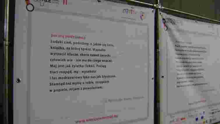 У метро Варшави з'явилися вірші українських поетів