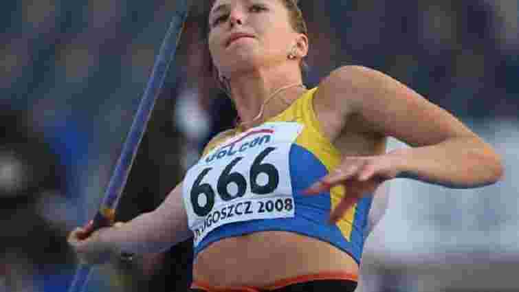 За перехід кримської спортсменки під прапор Росії готові заплатити $20 тис.