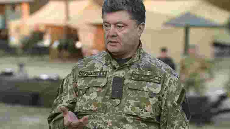Президент підписав указ про створення військово-цивільних адміністрацій на Донбасі