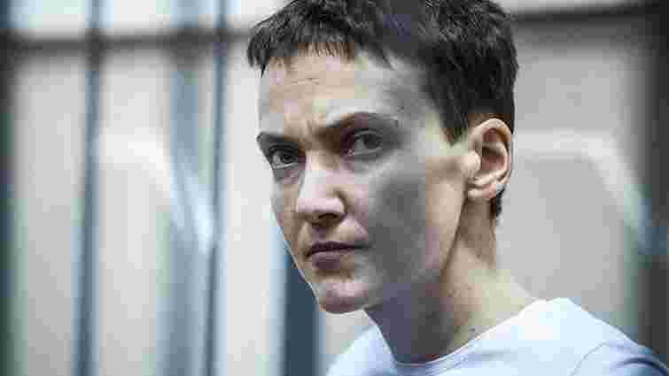 У МЗС України заявили про погіршення стану здоров'я Надії Савченко