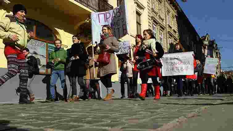 Феміністки пройшли по Львову маршем