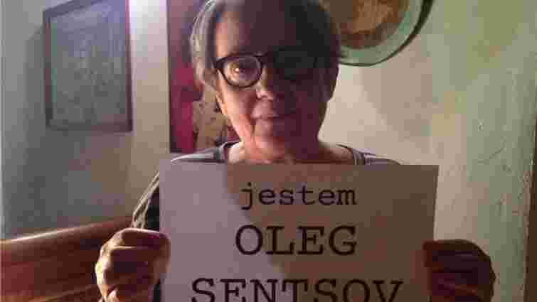 Польська Кіноакадемія оголосила безстрокову акцію на підтримку Олега Сенцова