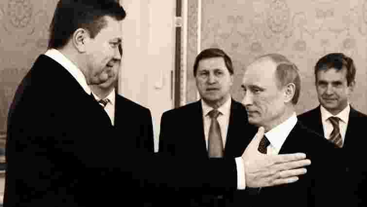 Володимир Путін: шляхами Януковича?