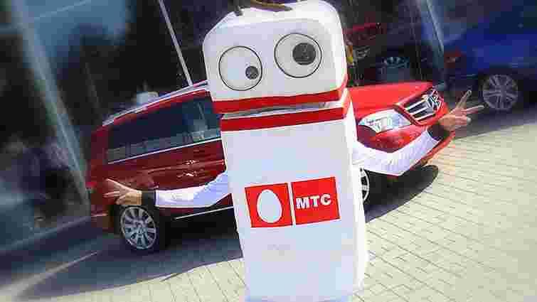 Компанія МТС Україна випадково опублікувала нові тарифи на 3G