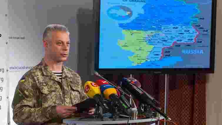 Сили АТО зафіксували на Донбасі 27 розвідувальних БПЛА