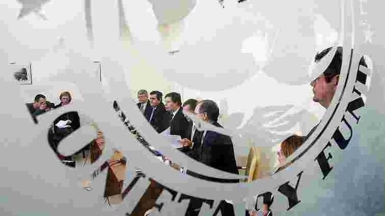 МВФ підкорегував економічний прогноз по Україні