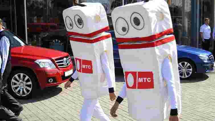 МТС запускає 3G-інтернет у Львові з 13 березня