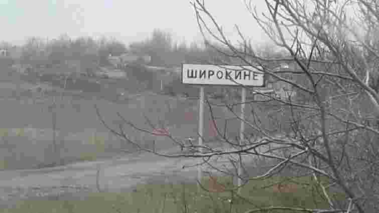 Терористи з мінометів обстріляли Широкине