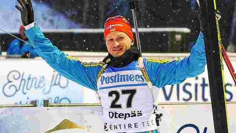 Біатлон: українець вперше в історії завоював Малий кришталевий глобус в індивідуальній гонці