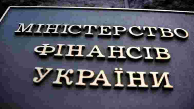 Частина основної суми зовнішнього боргу України може бути списана, - Мінфін