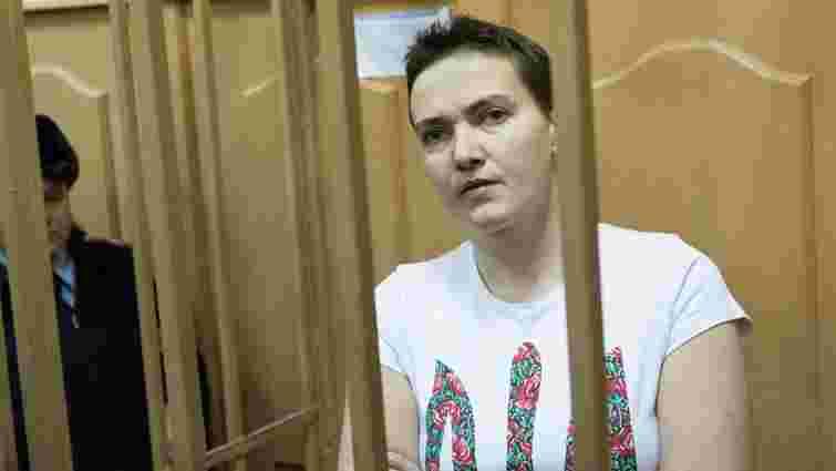 Українські лікарі повідомили результати обстеження Савченко