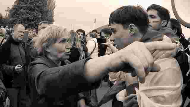 Повернути Донбас