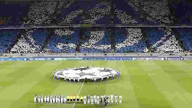Ліга Європи: на матч «Динамо» з  «Евертоном» очікують аншлаг