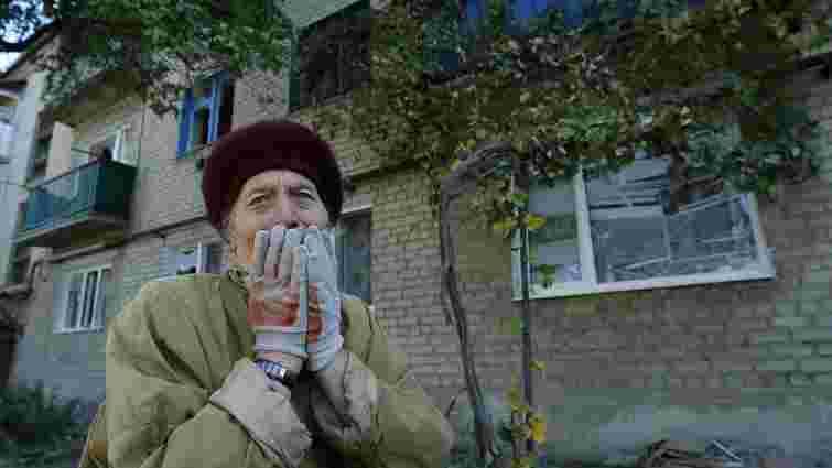 Верховна Рада визнала частину районів Донбасу окупованими і визначила умови їх деокупації