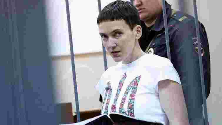 Генпрокуратура направила Росії документи по справі Савченко