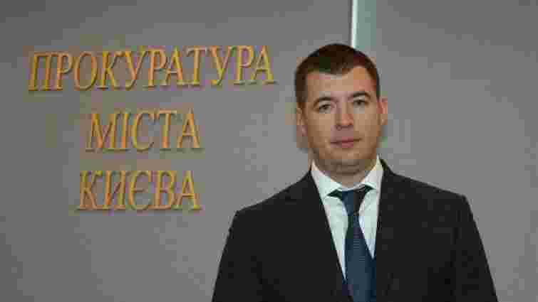 Прокурора Києва звинуватили у «кришуванні притонів»