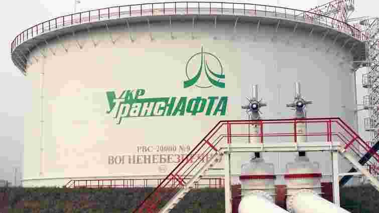 Нового керівника «Укртранснафти» не впускають на підприємство