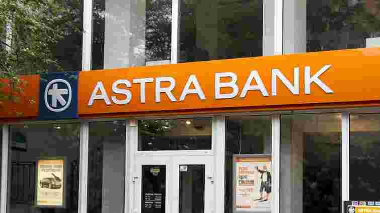 НБУ визнав неплатоспроможними ще два банки