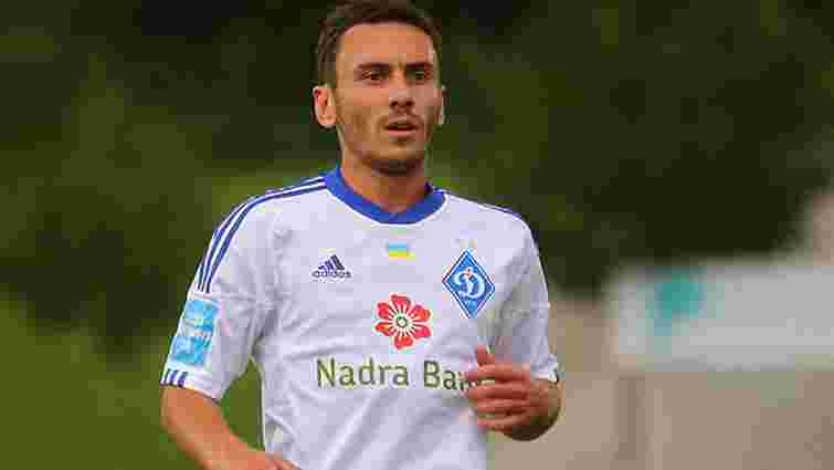 Динамівця Сергія Рибалку викликали у збірну України замість травмованого Сергія Сидорчука