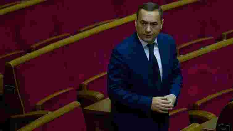 Швейцарія почала розслідування проти українського депутата